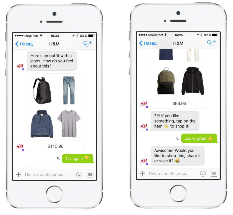 h&m chatbot example